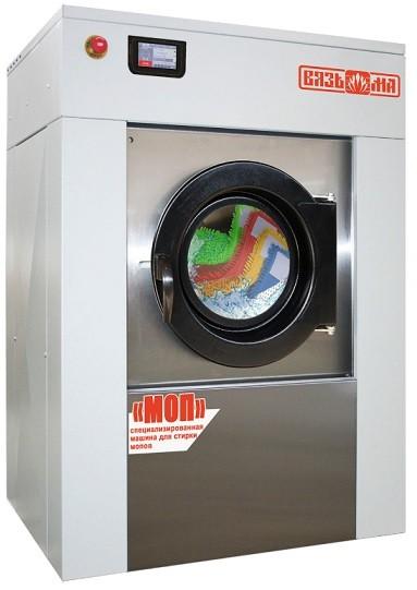 Стиральная машина для стирки салфеток и мопов